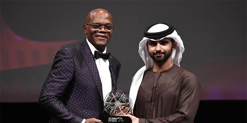 Dubai International Film Festival 2016